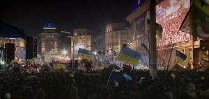 Maidan_940_450_normal